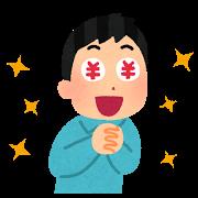 money_megakuramu_man1