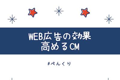 webkoukokutakameru